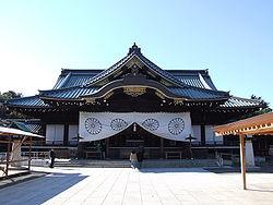 Yoshikawa_eyecatch