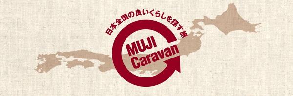 MUJI CARAVAN