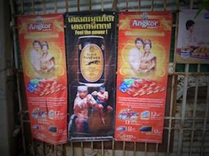 TVCMやエナジードリンクにも使われるほどに今やカンボジアではメジャーにはなっています。