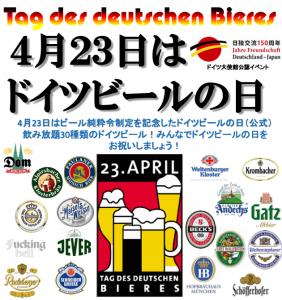 beer-282x300